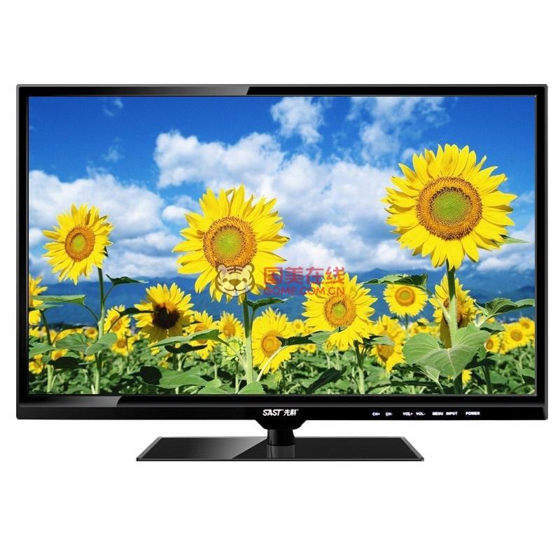 先科(sast)600328寸平板电视机-国美团购