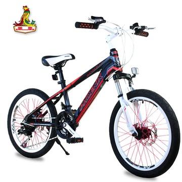 单车 山地 自行车价格,单车 山地 自行车 比价导购 ,单车 山地 自行车