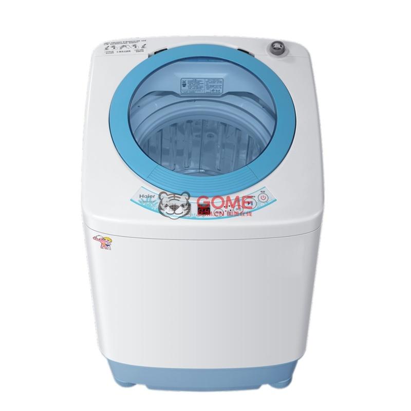 海尔(haier)xqbm20-10ew 2公斤防霉菌迷你全自动洗衣