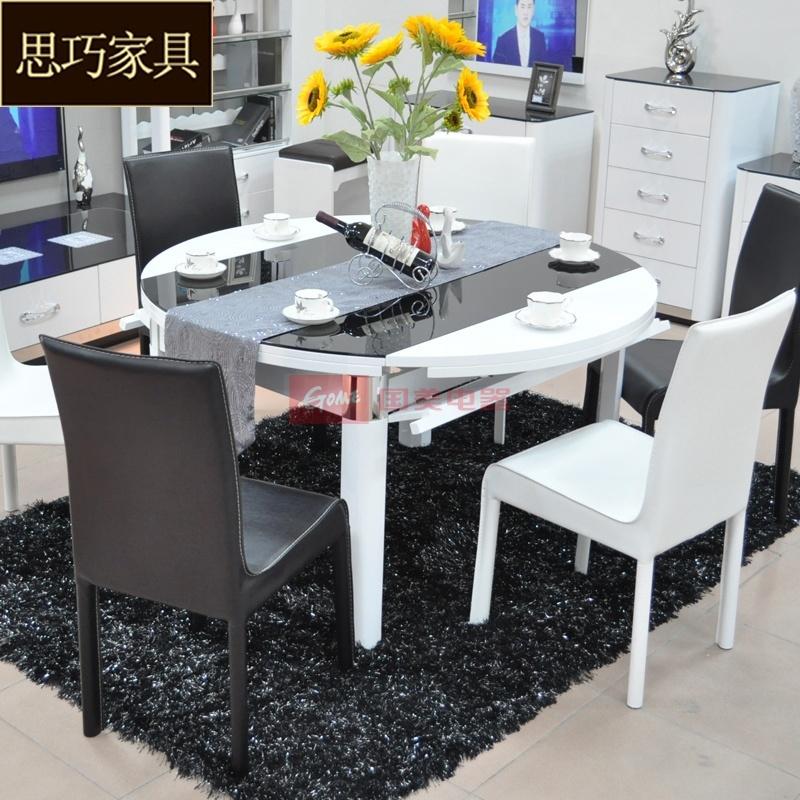 小户型伸缩圆餐桌 钢化玻璃餐桌椅组合 简约实木长餐
