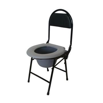 老年人高靠背坐便椅 黑色可折叠马桶便椅/坐厕椅/坐