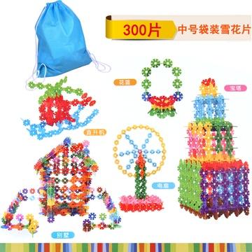 儿童中号大号片积木积木益智玩具拼插拼搭娃娃(中号跟吉雪花差不多图片