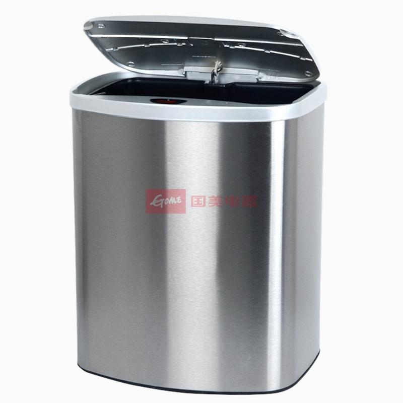 欧本 不锈钢智能感应垃圾桶gyt8-1a-y免脚踩免弯腰垃圾桶(黑色盖)