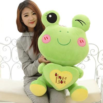 可爱小青蛙王子毛绒公仔玩具卡通布娃娃玩偶 儿童生日礼物送女生(绿色