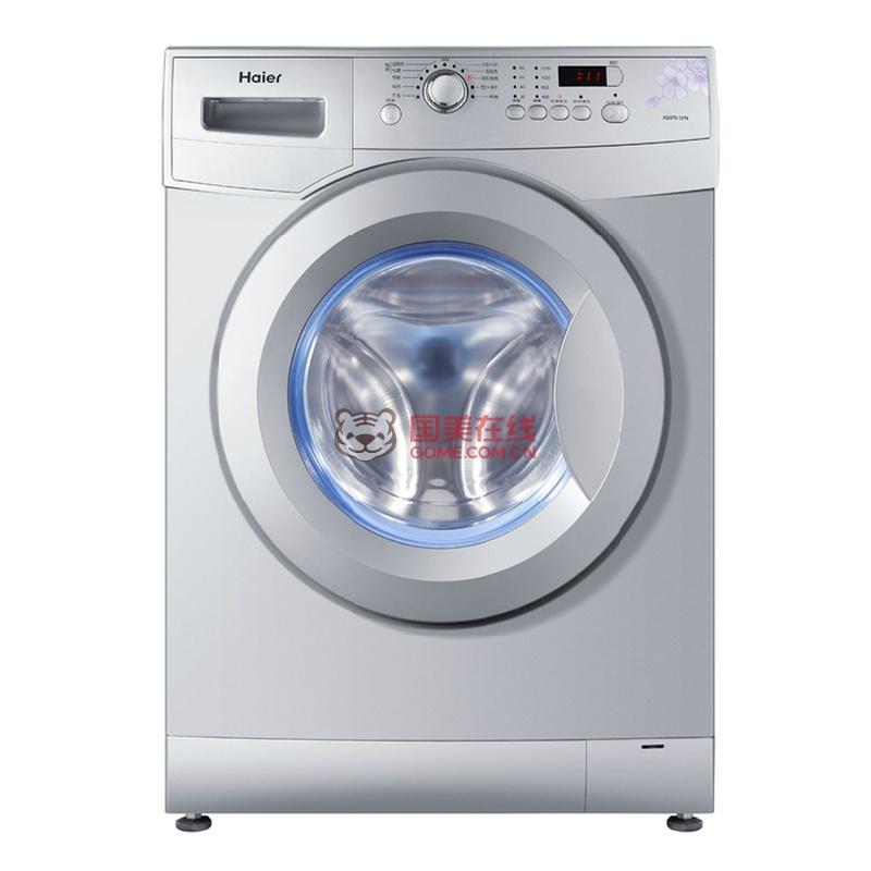 【海尔xqg70-1279滚筒洗衣机】海尔(haier) xqg70- 7.