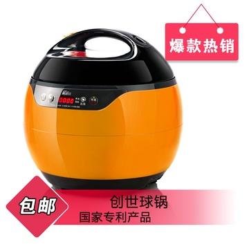 luby/洛贝y40-80wyb阿迪锅电压力锅双胆正品双胆4l电高压锅