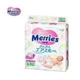 Merries 花王 纸尿裤 S82 正品 日本原装进口