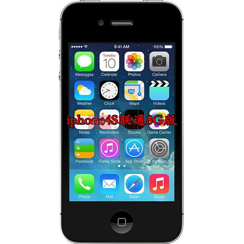 【小米iphone 4s手机黑色联通版官方标配】苹果(apple