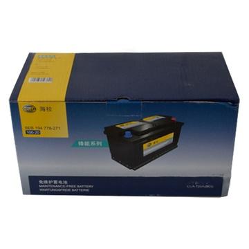 【京津冀地区免费上门安装】海拉蓄电池 进口宝马7系