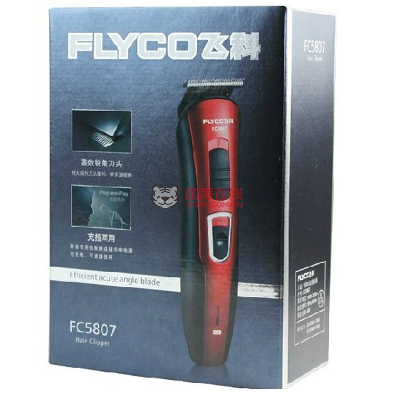 飞科儿童电推剪充电式静音理发剪发专业理发器成人电动推发fc5807
