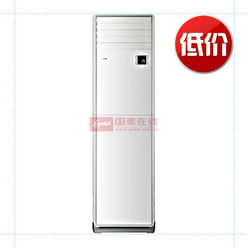 海尔(haier)kfr-50lw/02cdf23 2匹柜式冷暖变频空调