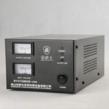 金武士 A3000 全自动家用电脑冰箱稳压器140-270V交流稳压器 黑色