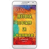 三星(SAMSUNG)N9008VNote3 移动4G手机 4核 5.7寸 Note3N9008V移动版(NOTE3N9008V白 N9008V标配)