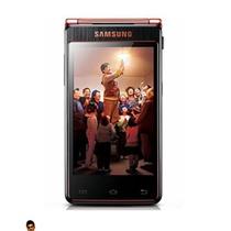 三星(SAMSUNG)W2013(W2013+至尊版) 电信高端3g双模双待 玫瑰金(金色 2013)