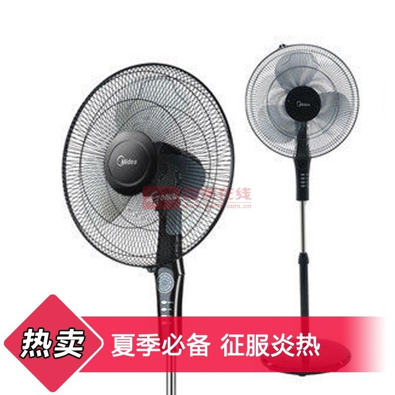 美的fs40-10fr电风扇