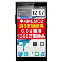 中兴(ZTE)M901C 电信3G CDMA 16G 八核 三网通双卡手机(黑)