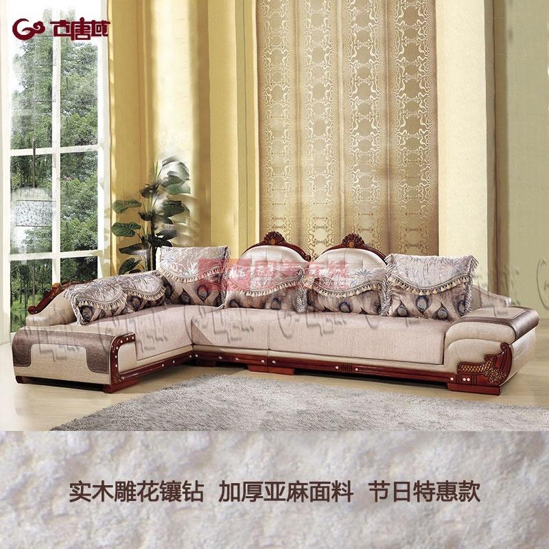 实木雕刻 加厚亚麻 高档沙发组合雕花描银 手工精雕gh8113(浅色 单人