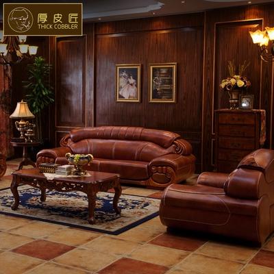 欧式厚皮奢华123组合皮沙发大款别墅实红木雕花*客厅家具(单位)
