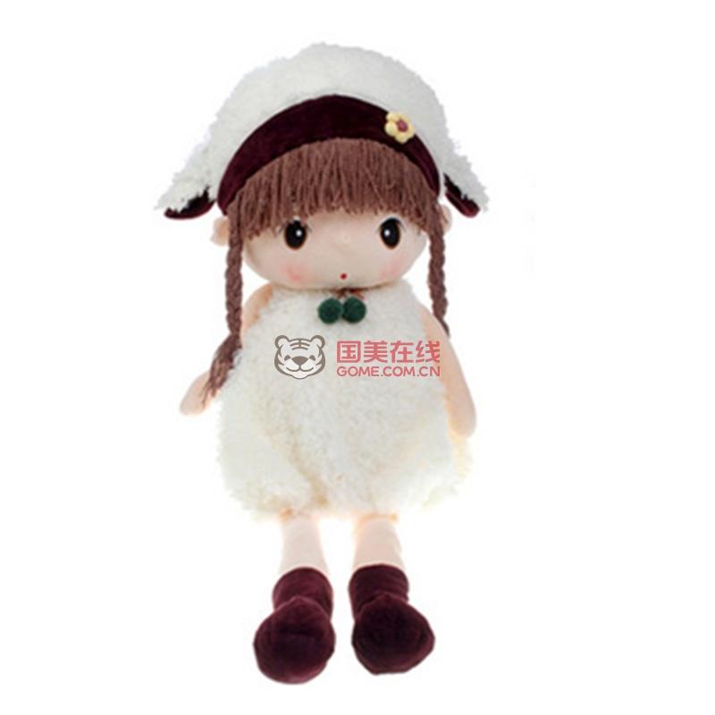 可爱菲儿布娃娃可爱毛绒玩具团购价格-国美团购