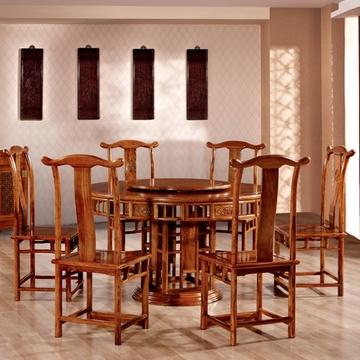 中式红木仿古家具