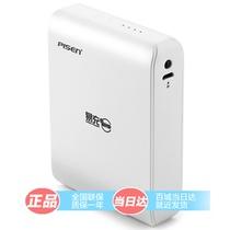 品胜(PISEN)易充四代10000mAh 手机充电宝大容量通用移动电源