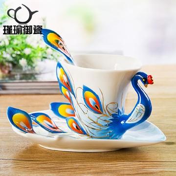 瑾瑜御瓷景德镇陶瓷杯子 个性创意孔雀杯 水杯咖啡杯牛奶杯珐琅杯(蓝