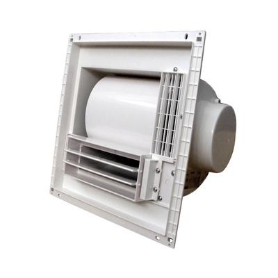 艾美特冷风扇厨房集成吊顶300*300静音吸顶式冷风机卫生间铝扣板凉霸