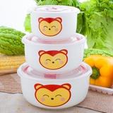 喜米陶瓷保鲜碗密封罐带密封盖三件套可进微波炉加热或冰箱冷藏食物包邮(猴头密封罐)