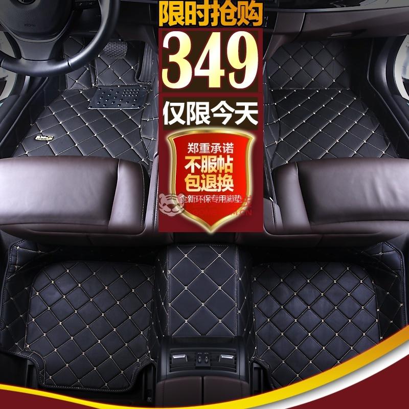 北京现代悦动瑞纳朗动ix35名图ix25伊兰特索纳塔八代全新胜达脚垫