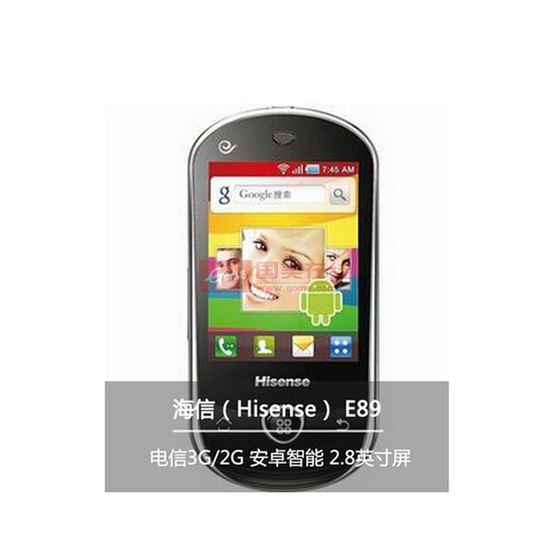 海信(hisense)e89手机 电信cdma 3g智能手机android2.1(黑色 )