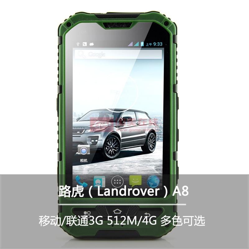 路虎(landrover)a8 户外三防智能手机 gsm/wcdma(绿色