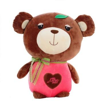 可爱 爱心熊 毛绒玩具泰迪熊 熊熊公仔 布娃娃 玩偶 生日礼物(红色 37
