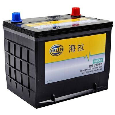免维护蓄电池55415 汽车电瓶 以旧换新(【一汽大众】捷达)