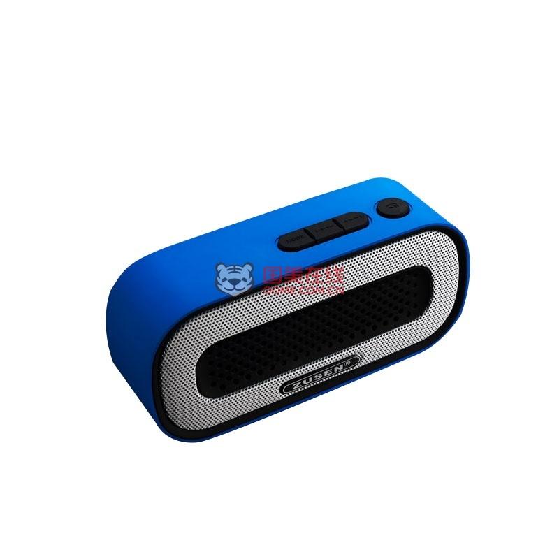 自由声 zs-800蓝牙音响(蓝色)