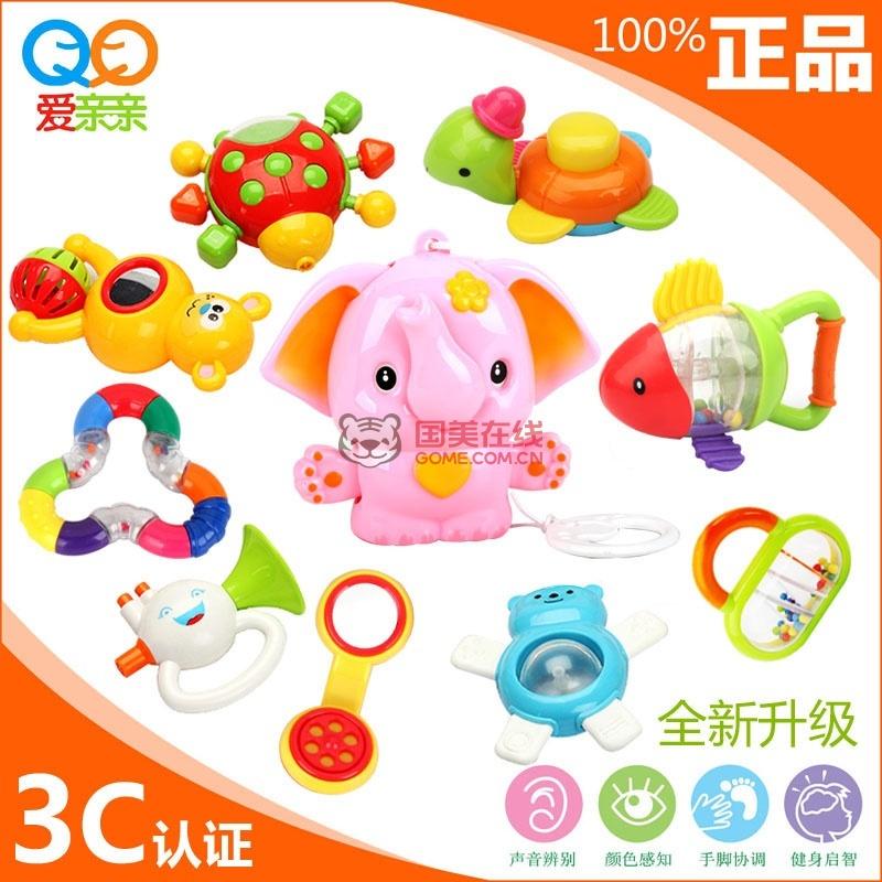 爱亲亲 音乐大号婴儿玩具宝宝手抓摇铃礼盒组合10件