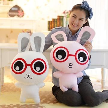 可爱眼镜兔公仔 撅嘴兔兔毛绒玩具娃娃亲嘴兔玩偶抱枕生日礼物(一对