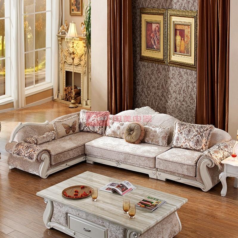 欧式沙发 布艺沙发 客厅组合小户型转角简欧实木新古典后现代沙发五包