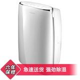 格力大松(TOSOT)DH20ED 除湿机 家用强吸大面积抽湿机静音可定时