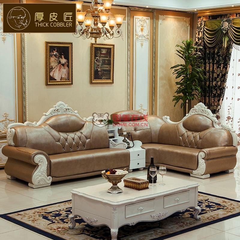 厚皮匠欧式真皮沙发 转角沙发 欧式简约l型大小户型奢华进口真皮实木