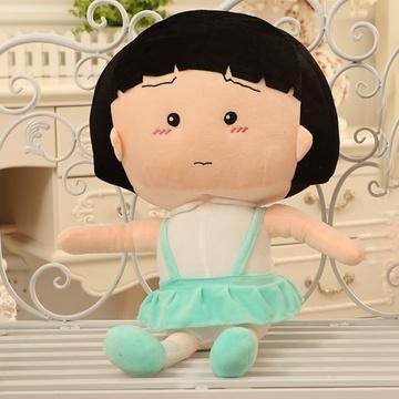 大号可爱樱桃小丸子毛绒玩具布娃娃公仔玩偶抱枕(薄荷绿背带款 45cm)