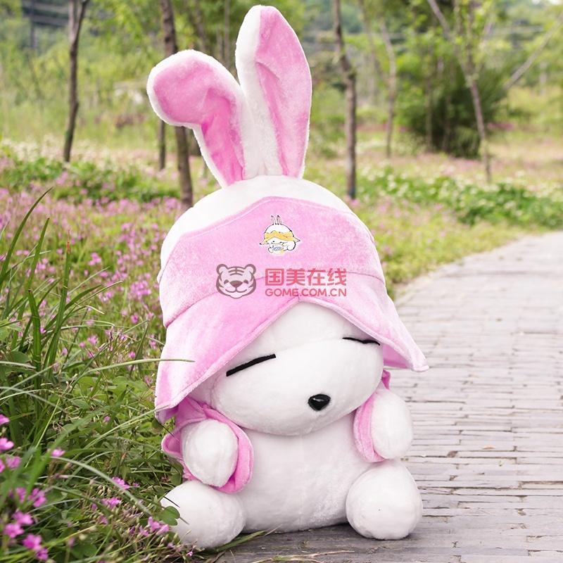 情侣兔 兔子毛绒玩具 圣诞节礼物送女生(粉色大耳朵流氓兔 30cm)大