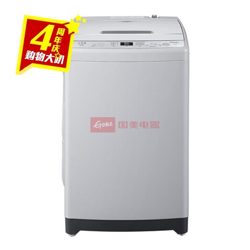海尔(haier)xqb75-m1268 7.5公斤全自动波轮洗衣机