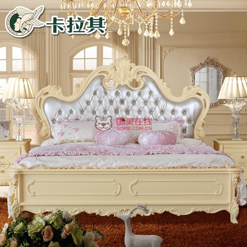 卡拉其家具 欧式床 实木真皮奢华床 高档卧室婚床(框架结构)