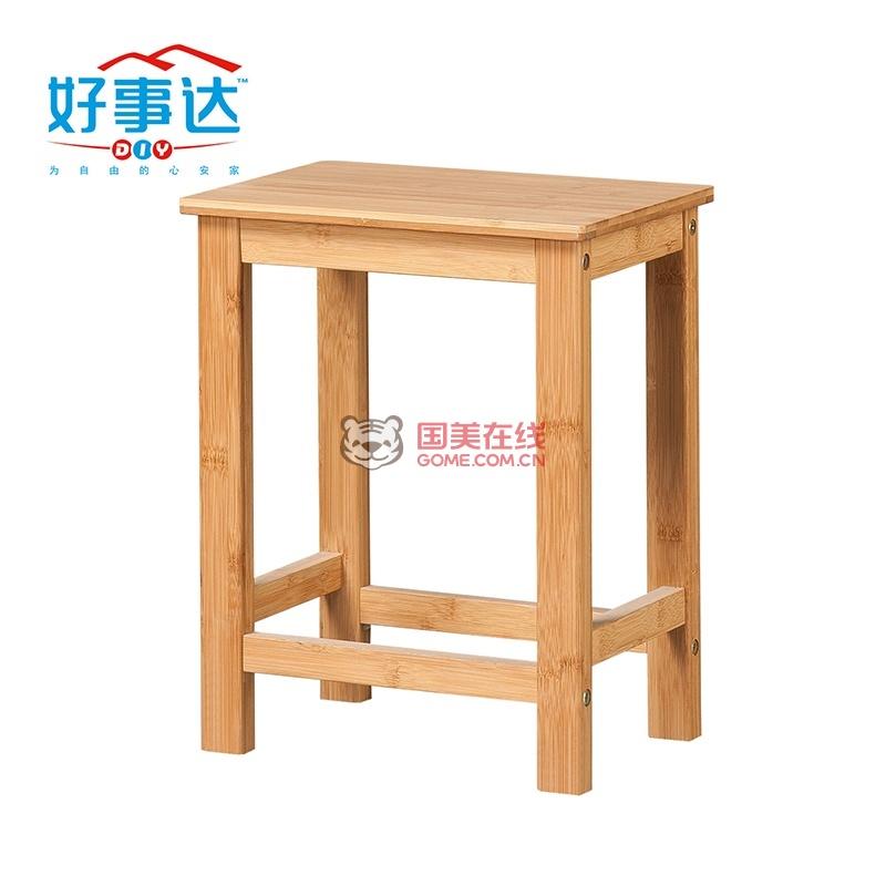 好事达楠竹实木方凳子坐凳餐凳大号板凳简易学习凳子