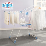 好事达折叠晾衣架 落地翼形婴儿尿布架 阳台可移动晒衣架2703