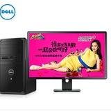 戴尔(DELL)V3901-3000 台式电脑整机 A4-5600/2G/500G((含18.5寸E1914显示器))
