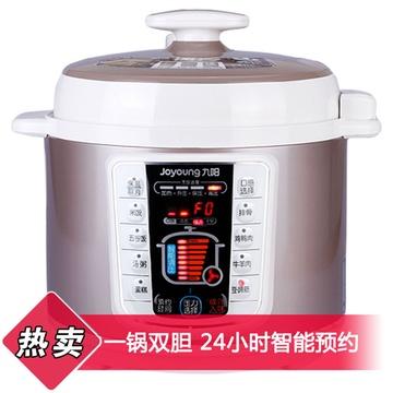 九阳智能电压力锅熬汤步骤显示