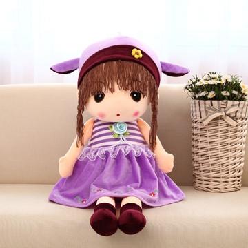 可爱菲儿布娃娃女孩大号毛绒玩具公仔儿童玩偶创意生日礼物女生(紫色