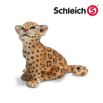 动物模型狮子老虎黑豹猎豹金钱豹美洲豹幼崽