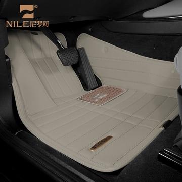 尼罗河 专车定制全包围汽车脚垫 专车专用 尊贵主流车
